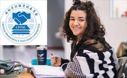 Na Mandarin Centers Institute estão abertos os prazos para matrículas do curso 2021-2022