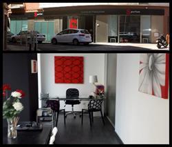 A sede da S Parfum inaugura novas instalações