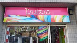 DULZIA VILA NOVA DE GAIA celebra inauguração!
