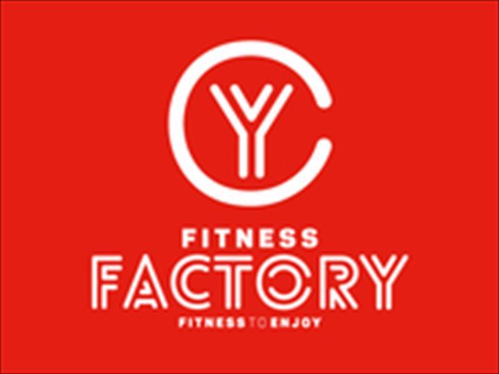 Fitness Factory recebe Prémio Inovação 2018